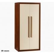 Garderobna dvodelna omara za oblačila Terra